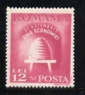 ROMANIA 1947 BEE HONEY BEEHIVE EMBLEM SC # 677 MNH - 1918-1948 Ferdinand, Carol II. & Mihai I.