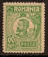 ROMANIA 1920-26 FERDINAND 60 BANI SC # 268 MNH - 1918-1948 Ferdinand, Carol II. & Mihai I.