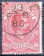 ITALIE            Colis Postaux  3              OBLITERE - 1946-.. République