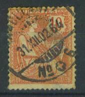 VEND TIMBRE DE FRANCE N° 124 + CACHET SUISSE !!!! - 1877-1920: Periodo Semi Moderne