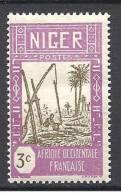 NIGER   N° 74  NEUF** TTB - Niger (1921-1944)