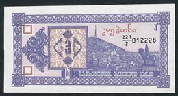 GEORGIA   P34   3   LARI    1993     UNC. - Géorgie