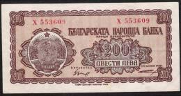 BULGARIA   P75   200   LEVA   1948    AU-UNC. - Bulgarie