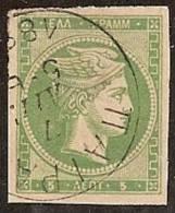 GRECIA 1861 - Yvert #3 - VFU - 1861-86 Gran Hermes