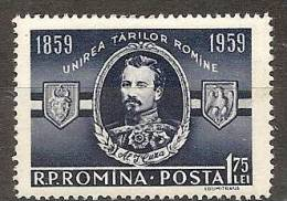 ROMANIA 1959 PRINCE ALEXANDRU IOAN CUZA SC # 1263 MNH - 1948-.... Republiken