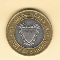 BAHRAIN -  100 Fils 1995  KM20  BIMETAL - Bahrein