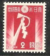 JAPON 1937 - Yvert #261 - MLH * - Unused Stamps