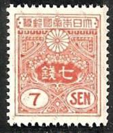 JAPON 1930 - Yvert #217 - MLH * - Unused Stamps