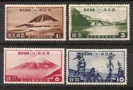 JAPON 1936 - Yvert #227/30 - MLH * - Unused Stamps