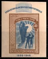 ROMANIA 1947 ALLEGORY OF EDUCATION SC # B354 MNH - Vari