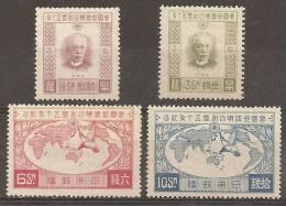 JAPON 1927 - Yvert #194/97 - MLH * - Unused Stamps