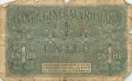 Billet Réf 316. 1 Leu - Roumanie