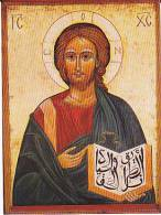 Christ De L'iconostase. Monastère Del'Emmanuel à Bethléem - Devotieprenten