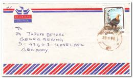 India 23-11-96 Air Mail, Birds - Poste Aérienne
