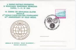 1900. Chess, Yugoslavia, 1992, 6th World Chess Solving Tournament, 10th Anniversary Of Gold Medal, Commemorative Card - Schaken