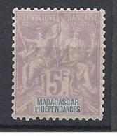 MADAGASCAR TYPE GROUPE  N� 42 NEUF* TTB