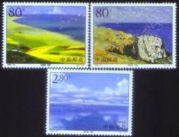 China 2002-16 Qinghai Lake Stamps Forest Geology Rock Saltwater Lake Isle Bird - Geology