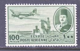 Egypt  C 49  * - Airmail