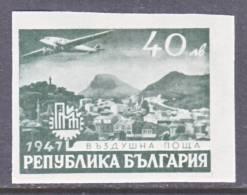 Bulgaria  C 54  * - Airmail