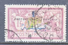 Morocco 52  (o) - Used Stamps