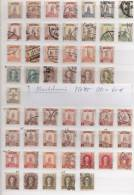 MANDCHOURIE  MANDCOUKO  JAPANESE OCCUPATION  COLLECTION USED AND MINT (***,*) - Sonstige