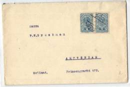 1 Krone Als Mehrfachfrankatur - 1918-1945 1. Republik