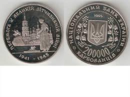 Ukraine 200.000 Karbovanets 1995  Km 10.2 Proof - Ukraine