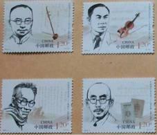 China 2012  Musician  4v Mint