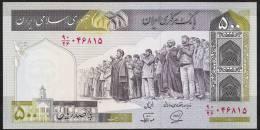 IRAN   P137i   500 RIALS     1982 Signature 21    UNC. - Irán