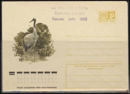 RUSSIA USSR Stamped Stationery Private Overprinted In LITHUANIA Esperanto LT Klub 001a - 1923-1991 USSR