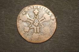 """Monnaie, France, Monnaie Royale, Louis XIV 6 Deniers Dit  """"dardenne"""" Atelier D'Aix - 987-1789 Monnaies Royales"""