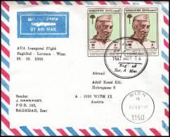 Iraq 1982, Airmail Cover Baghdad - Laranca - Wien - Iraq