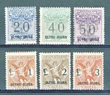 Oltre Giuba 1925 SS. 11 Segnatasse Per Vaglia D'Italia Soprastampati N. 1-6 MNH  Cat. € 1400 - Oltre Giuba