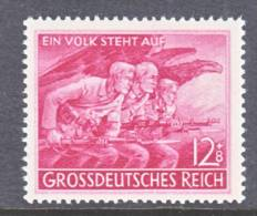 Germany  B 291   ** - Unused Stamps