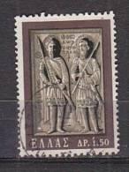 PGL F522 - GRECE Yv N°824 - Grèce