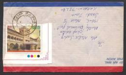 St. Joseph Convent School Karachi, Postal History Cover From CAMP P.O. P-670 PESHAWAR To Karachi PAKISTAN 2013 - Pakistan