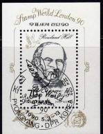 Sir Roland Hill STAMP WORLD London 1990 Korea Block 253 O 1€ The First Stamp Black Penny Bf Bloc Philatic Sheet Of Corea - Korea, South