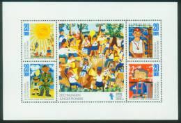 DDR  1974  25 Jahre DDR  (1 Bl. ** (MNH) Kpl. )  Mi: Bl. 41 (2,00 EUR) - Neufs