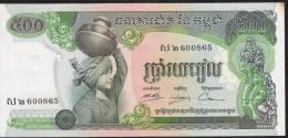 CAMBODIA   P16b   500  RIELS   1975    AU - Cambodia