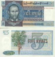 Burma, Pick Nr. 57, 5 Kyats, Ersatzbanknote, Replacement ( X ), UNC, 1973, RARE ! - Myanmar
