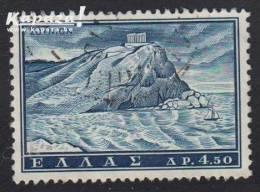 1961 - HELLAS - Y&T 736 - Sounion - Griekenland