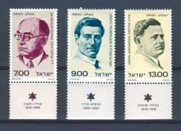 Israel - 1979, Michel/Philex No. : 805/806/807,   - MNH - *** - Full Tab - Israel