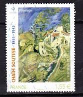 FRANCE   2013    2E CHOIX - Oblitérés