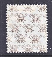 Germany 607  **   ODDITY  OVPT  BOTH SIDES - Unused Stamps
