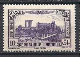 GRAND LIBAN  PA N� 70  NEUF** LUXE