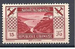 GRAND LIBAN  PA N� 55  NEUF* TTB