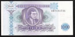 RUSSIE RUSSIA  MAVRODI   1000 SHARES  MMM     UNC. - Russie
