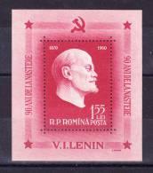 ROMANIA  1960 , Lenin - 90 Years Birth  Y&T   BF  #    46    Cv 7,50 E .  ** M N H , V V F - Nuovi