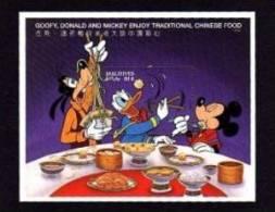 Maldives 1996 Disney Goofy Donald Enjoy Mickey Chinese Food China Expo Cartoon Animation (3) MNH SC# 2147 Michel BL361 - Food