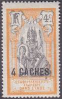 Inde - N°  28 * Dieu BRAMA - India (1892-1954)